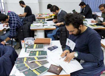 منابع آزمون طراحی معماری